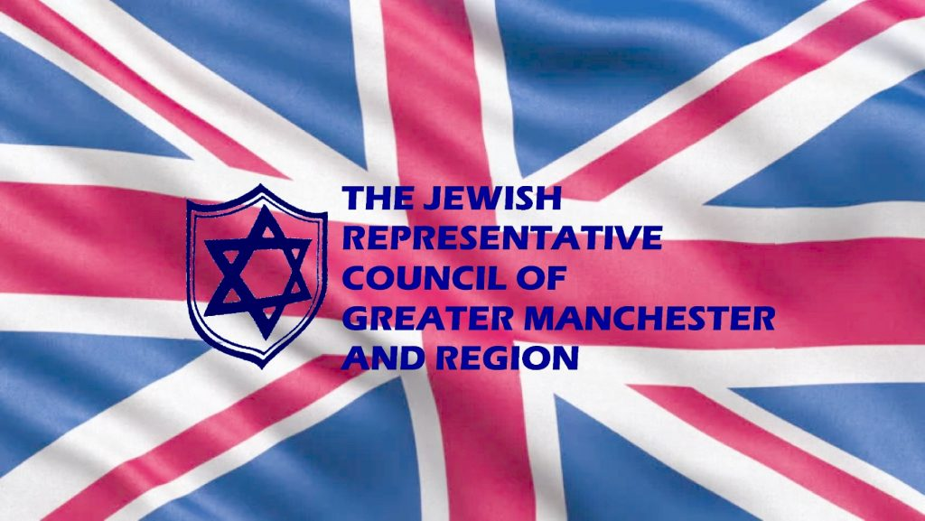 jrc-logo-on-flag