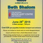 Beth_Shalom_2015_Publicity_pdf