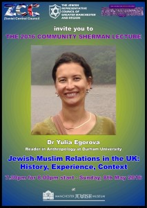 Community Sherman Lecture 2016